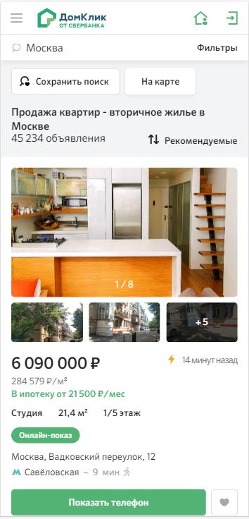 агенство по раскрутке сайта Беляево